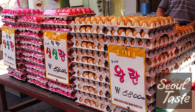 Local eggs, from 4500원 for 30