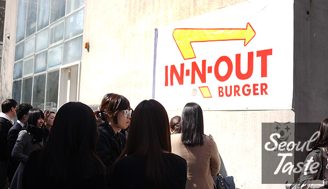 The banner hanging out front tells us this is the real In-N-Out.