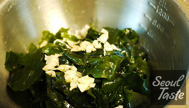 Marinate seaweed