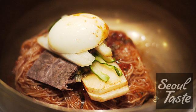 비빔냉면 (8000원)