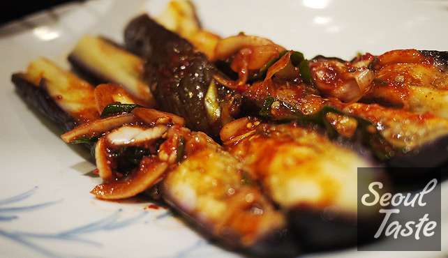 가지구이: Grilled eggplant