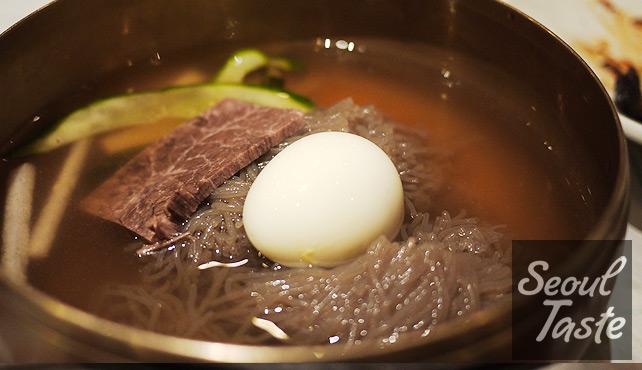 물냉면 (8000원)